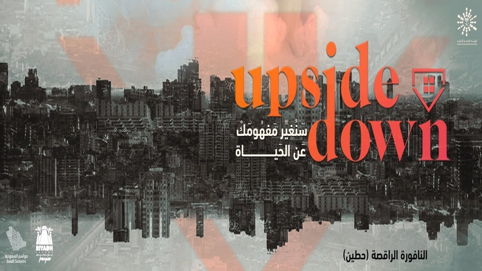Upside Down,Boulevard Riyadh,Exhibitions