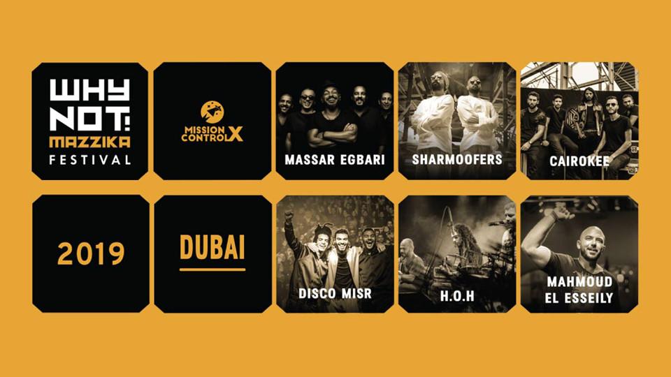 Why Not Mazzika Festival,Coca-Cola Arena,Popular, Arabic
