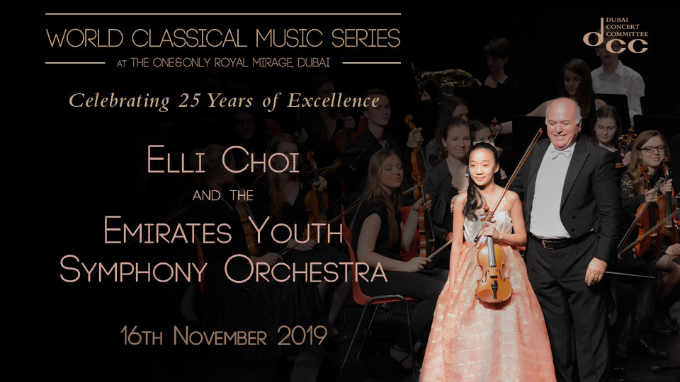 World Classical Music Series | Emirates Youth Symphony Orchestra,The One & Only Royal Mirage,Classical