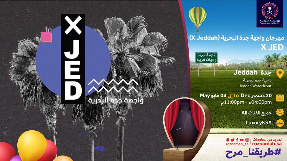 X JED,Jeddah